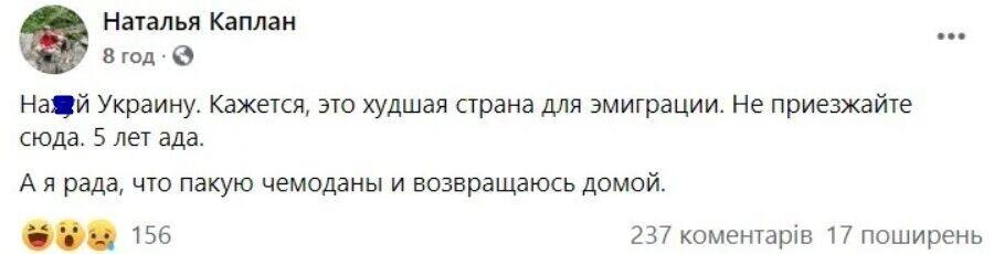 Пост родственницы Сенцова