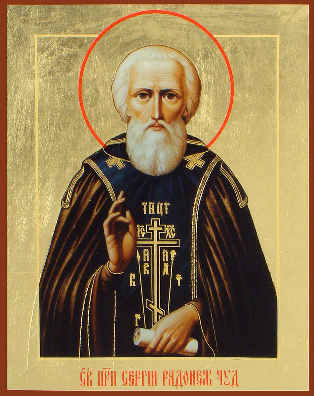 8 октября – Преставление преподобного Сергия Радонежского