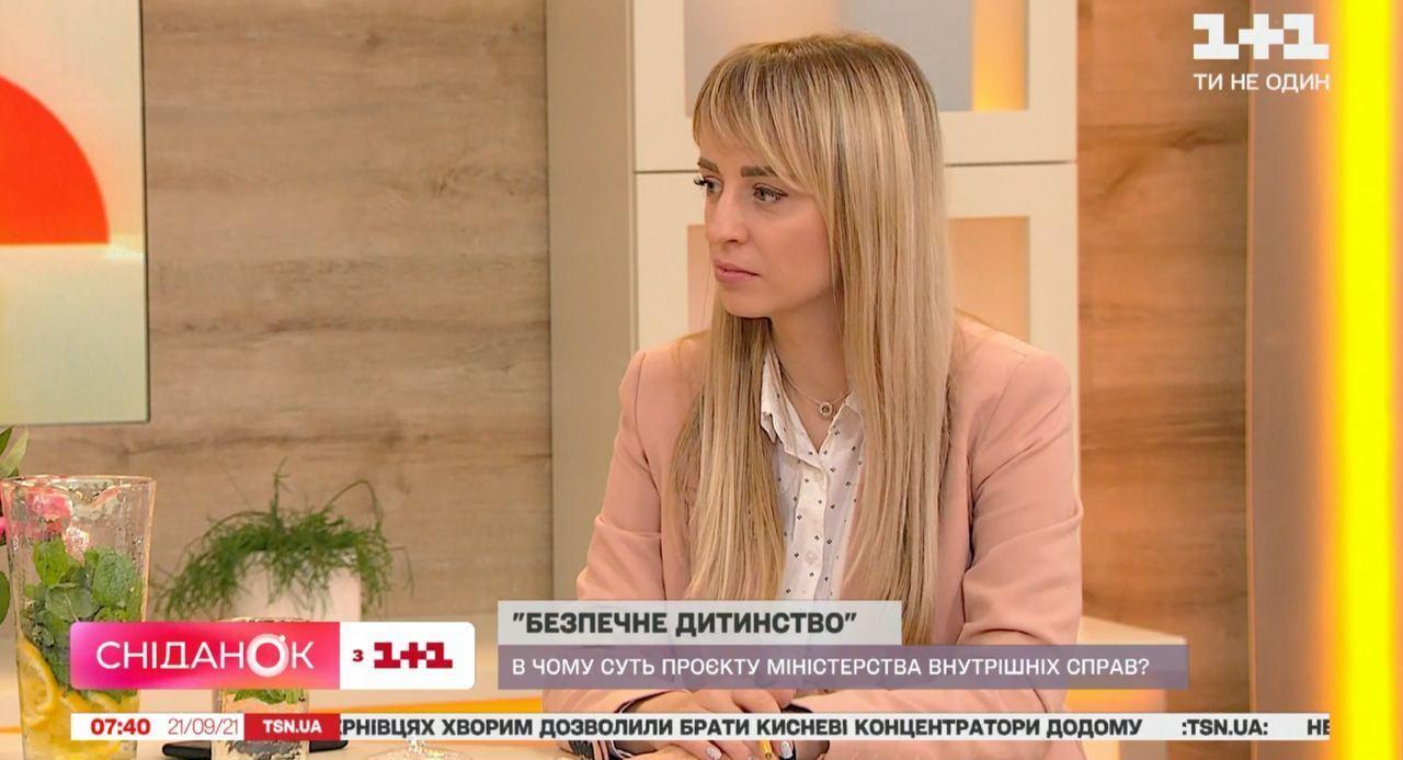 """Екатерина Павлюченко рассказала о """"воспитателях безопасности""""."""
