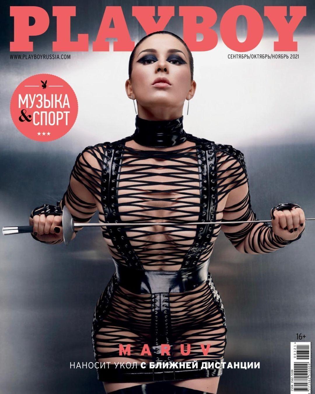 MARUV знялася для Playboy