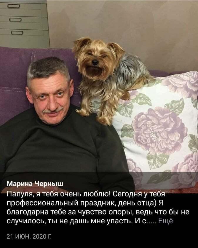 Фото из соцсетей Марины Черныш