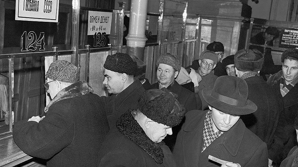 Твердження про те, що долар в СРСР коштував 67 копійок, є міфом
