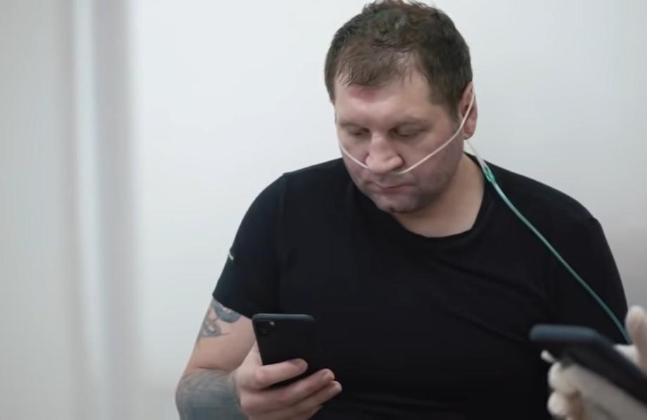 Ємельяненко з телефоном в руках