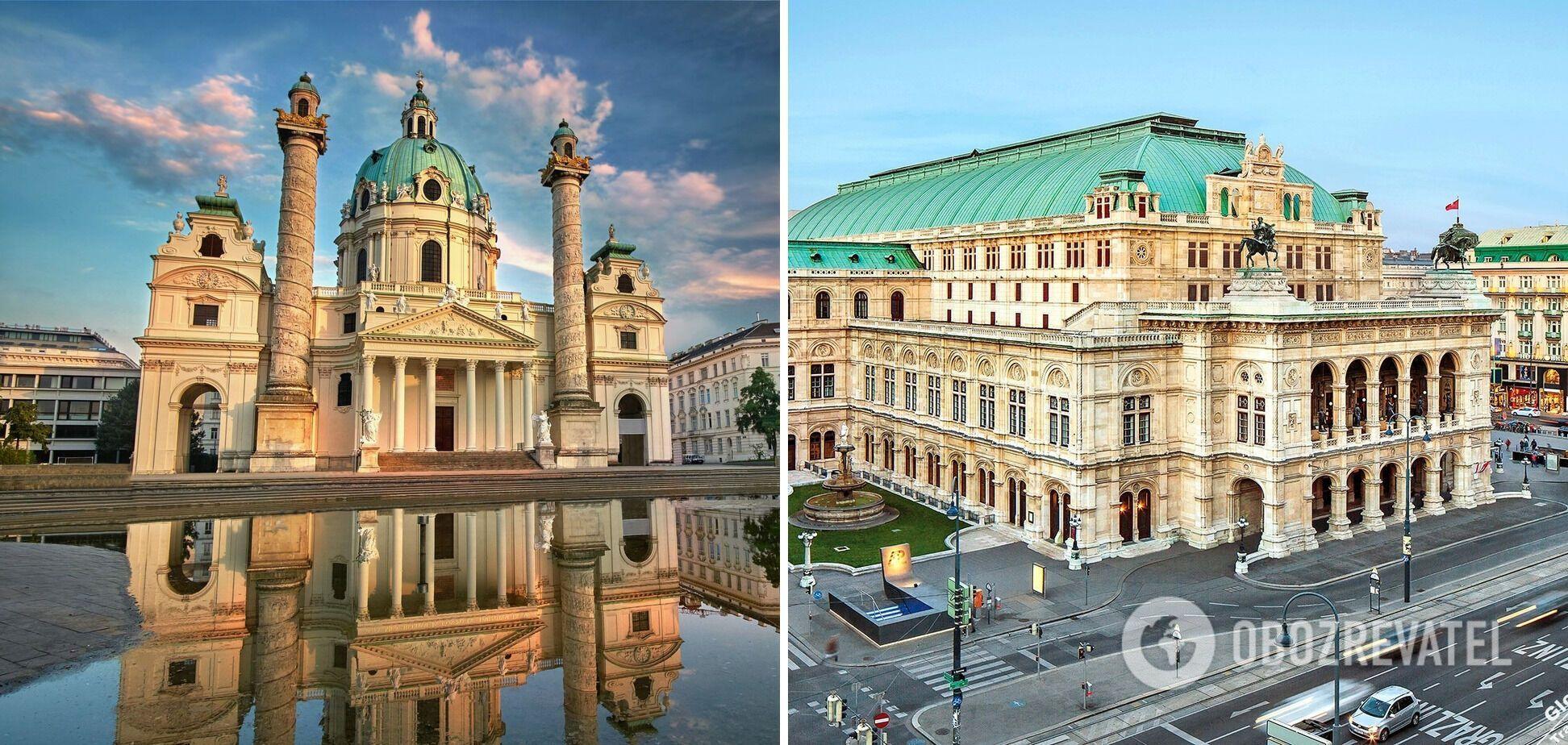 Отдых в Вене (Австрия)
