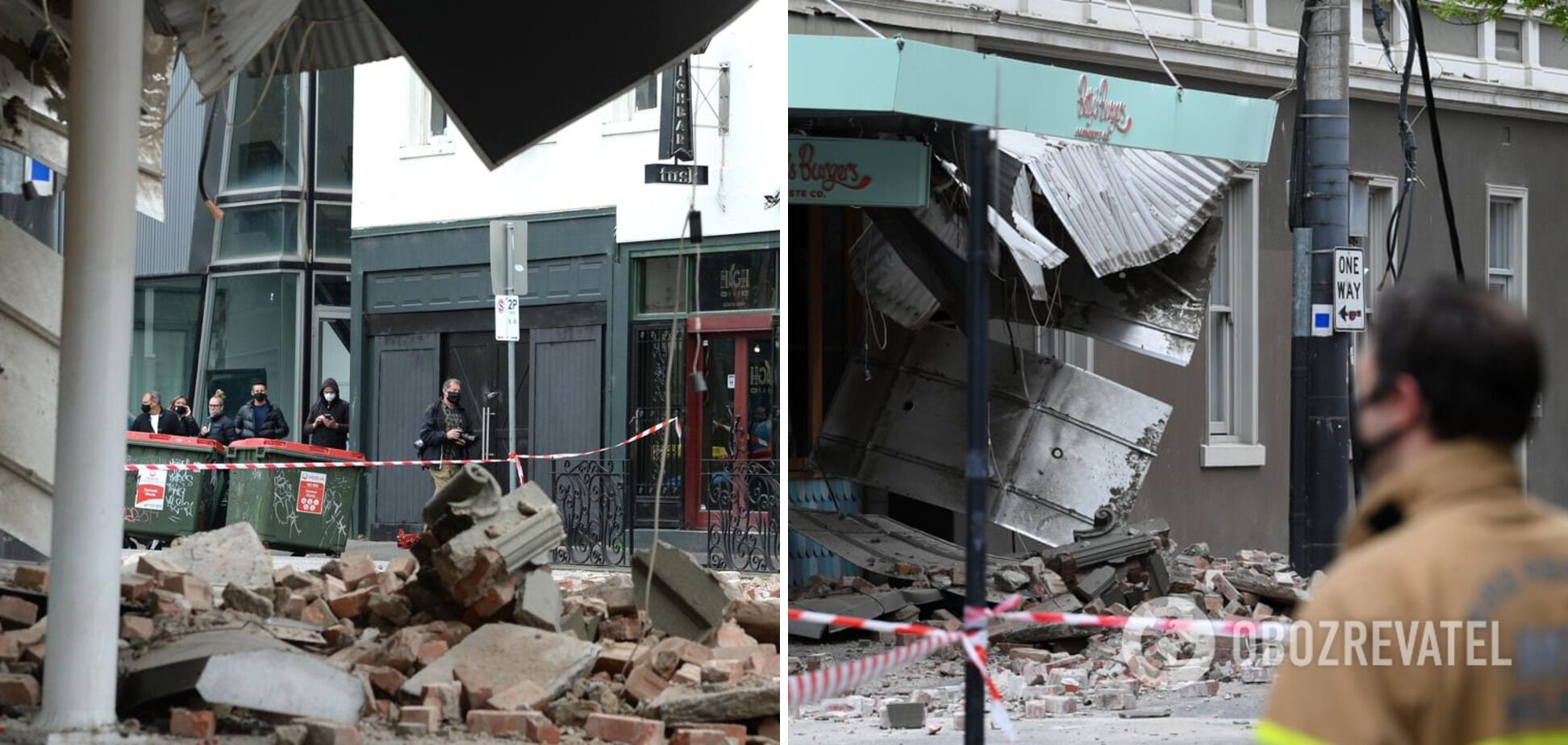 Землетрясение произошло у юго-восточного побережья Австралии