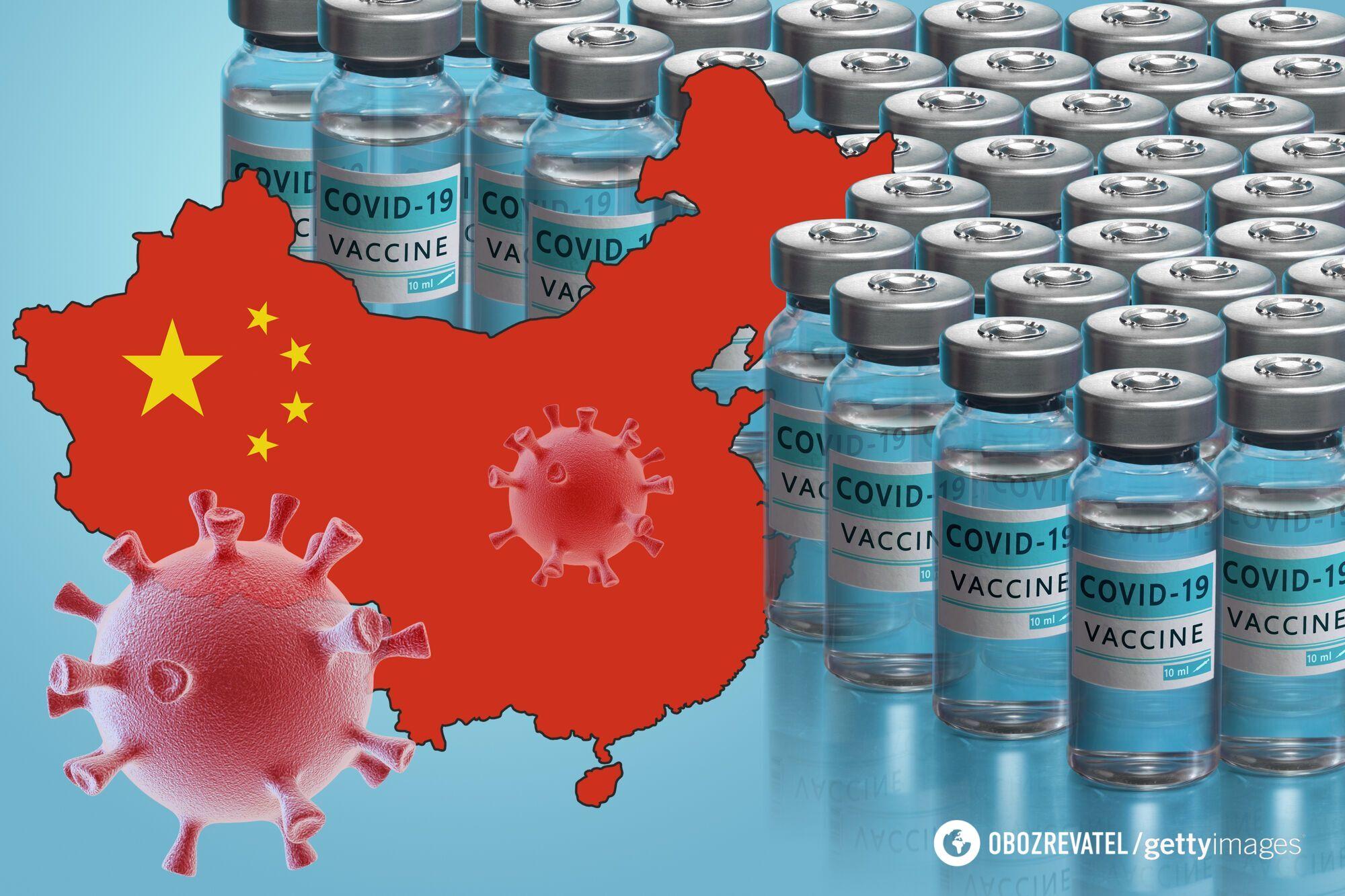 Китай поставить іншим державам 2 млрд вакцин проти COVID-19