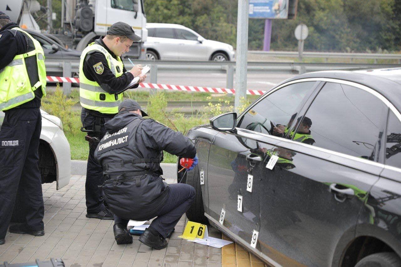 Повреждения на машине