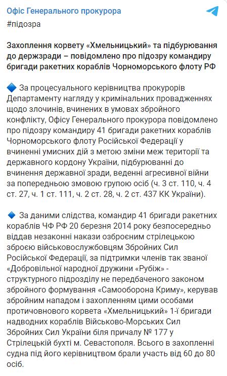 Пост ОГП.