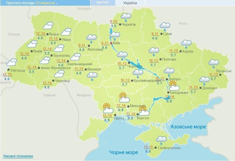 Погодна карта України