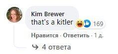 """Тварину назвали """"Кітлером"""""""