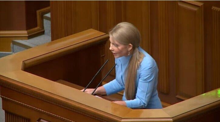 Тимошенко в Раде предложила конкретный механизм удешевления газа