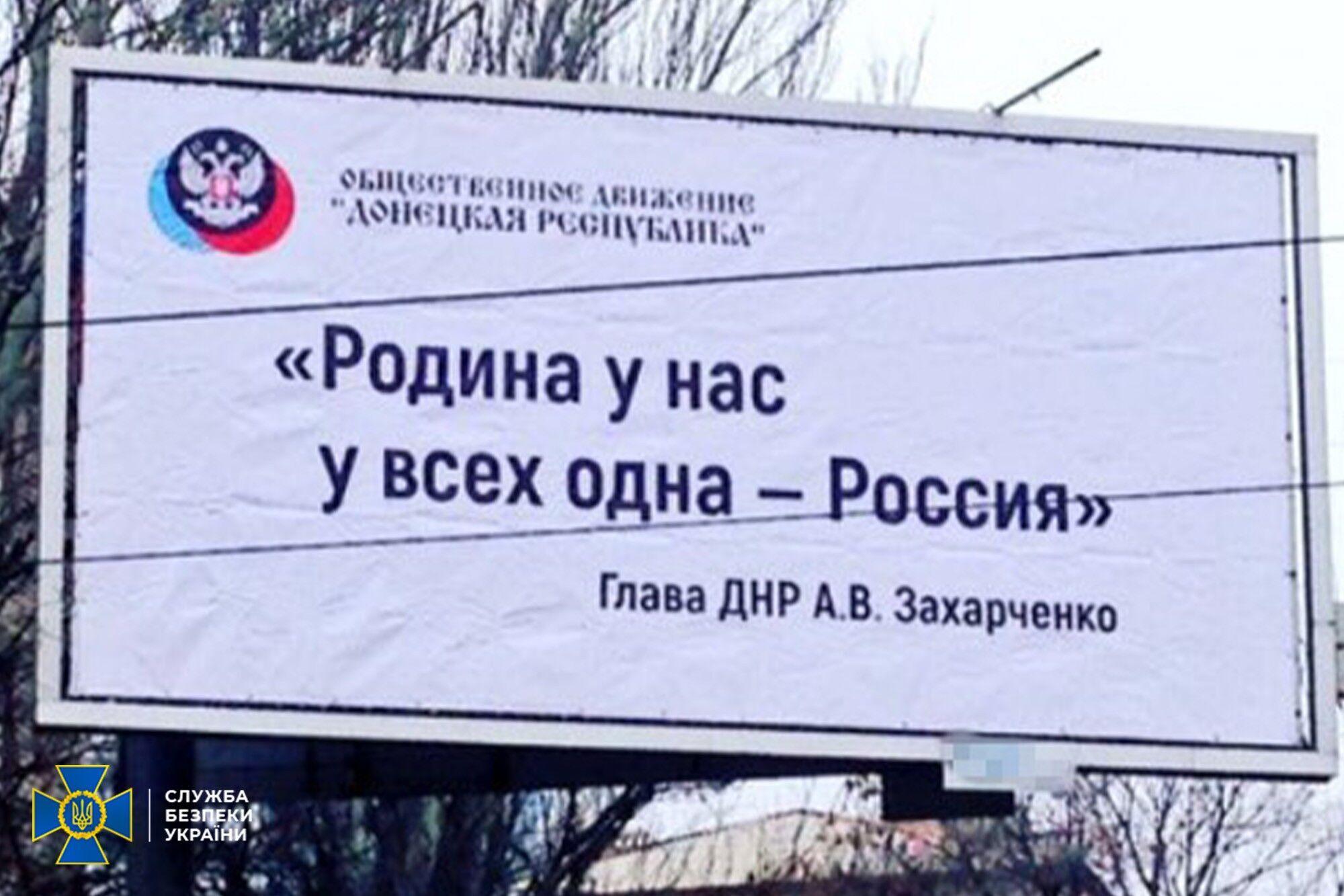 Одна из фотографий, выложенных на сайте СБУ как доказательство сотрудничества киевской компании с представителями ОРДЛО.В компании настаивают: эту фотографию, как и остальные, им подбросили на сервер с помощью специального оборудования