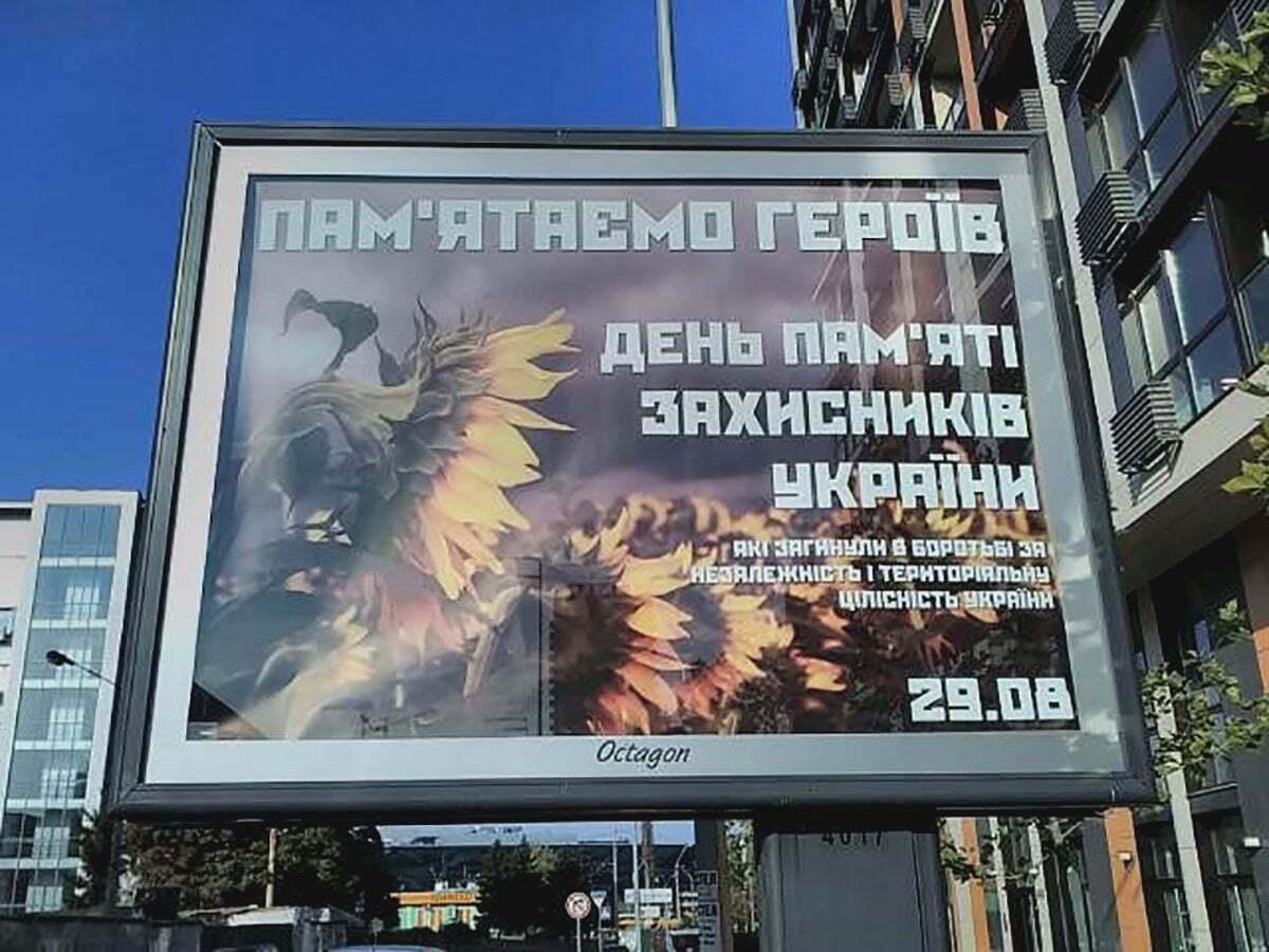 Компания последовательно выступала в поддержку суверенитета, независимости и территориальной целостности Украины, а также защитников государства. И делала это не только на словах