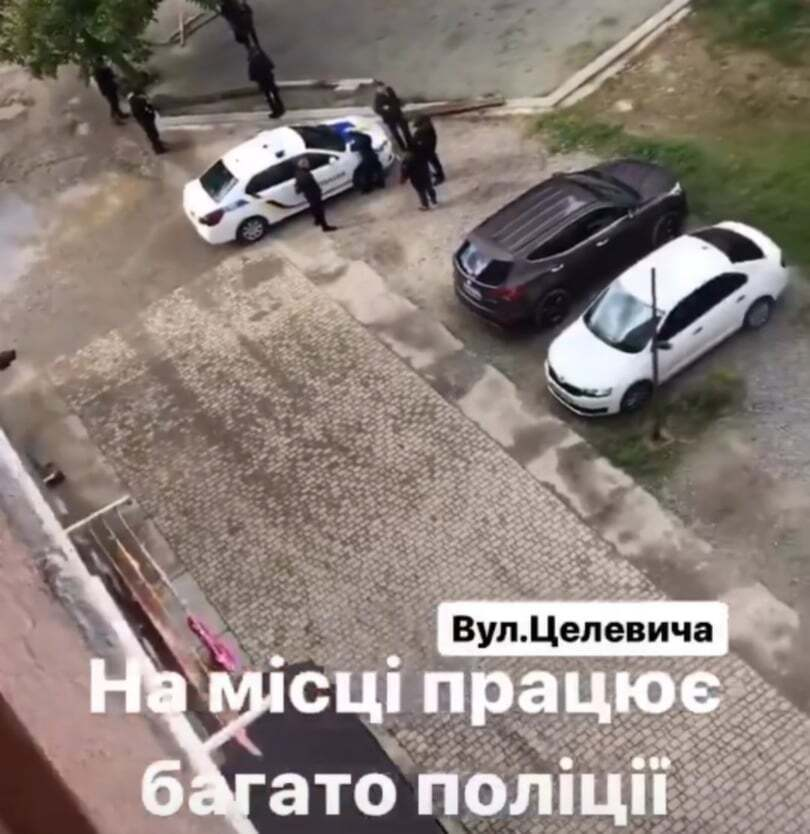 Поліція на місці події