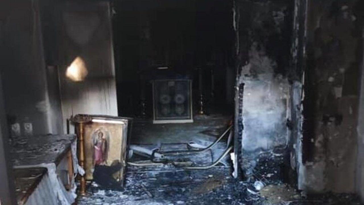 Згорів стіл із церковним начинням