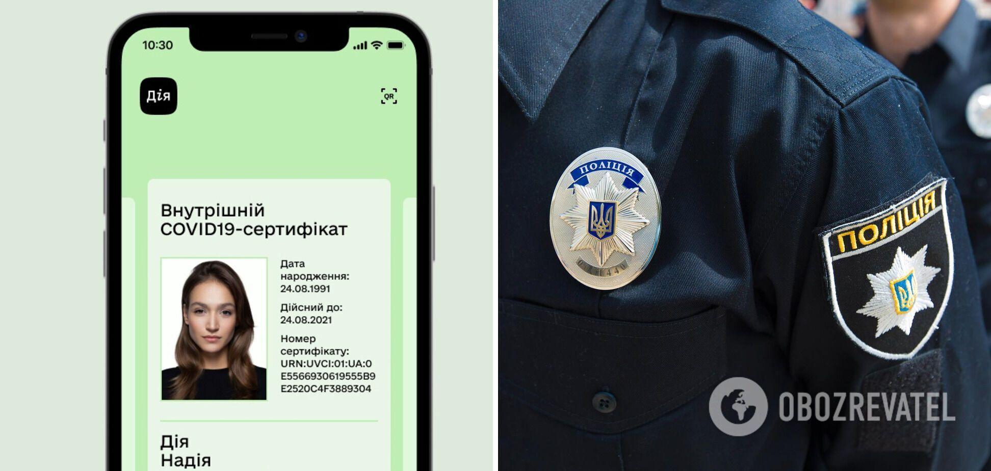 Підробка COVID-сертифікатів в Україні