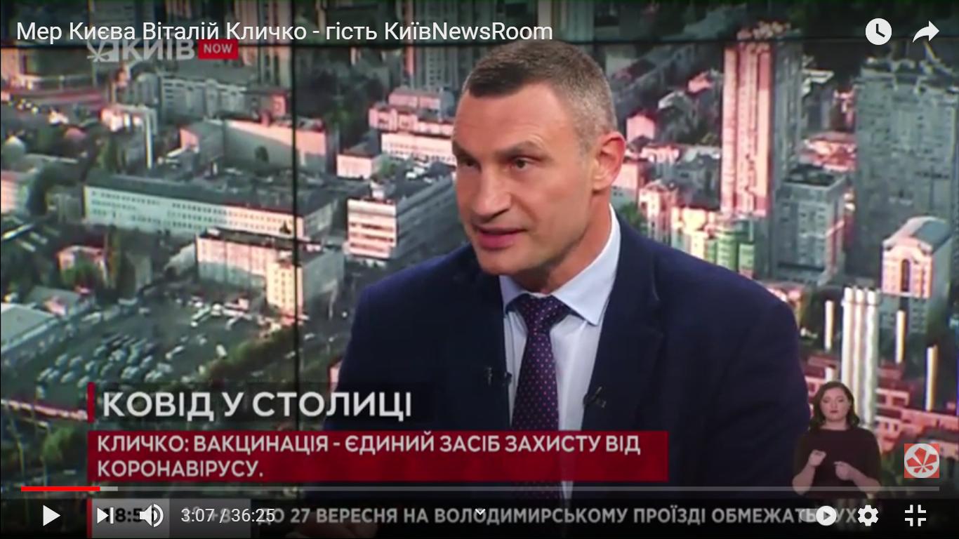 """Виталий Кличко в эфире канала """"Киев"""""""