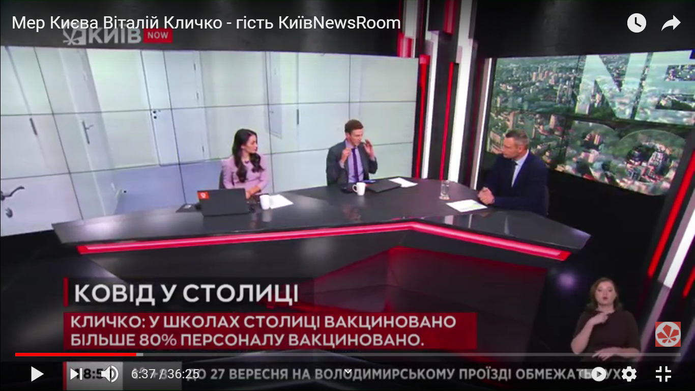 """Кличко в эфире канала """"Киев"""""""