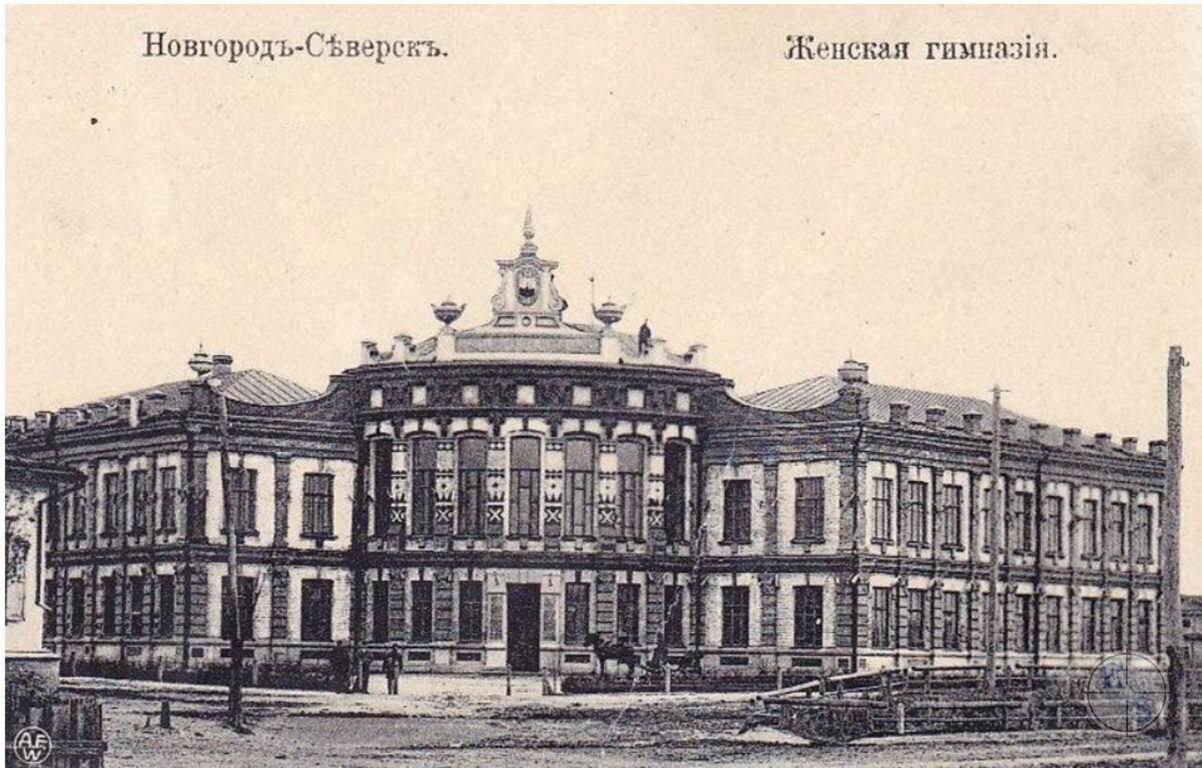 Зданию гимназии больше 100 лет