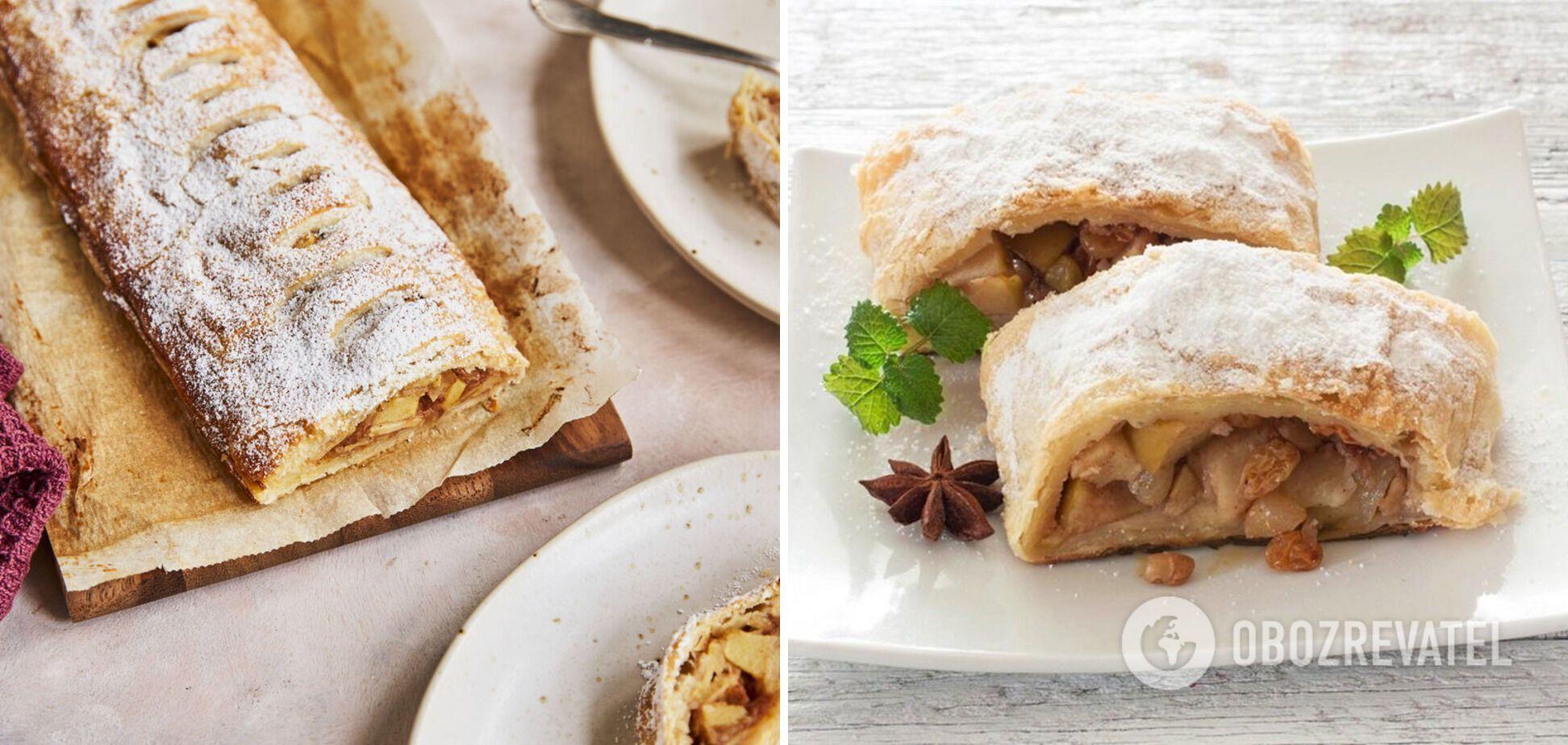 Листковий пиріг з яблуками та сиром