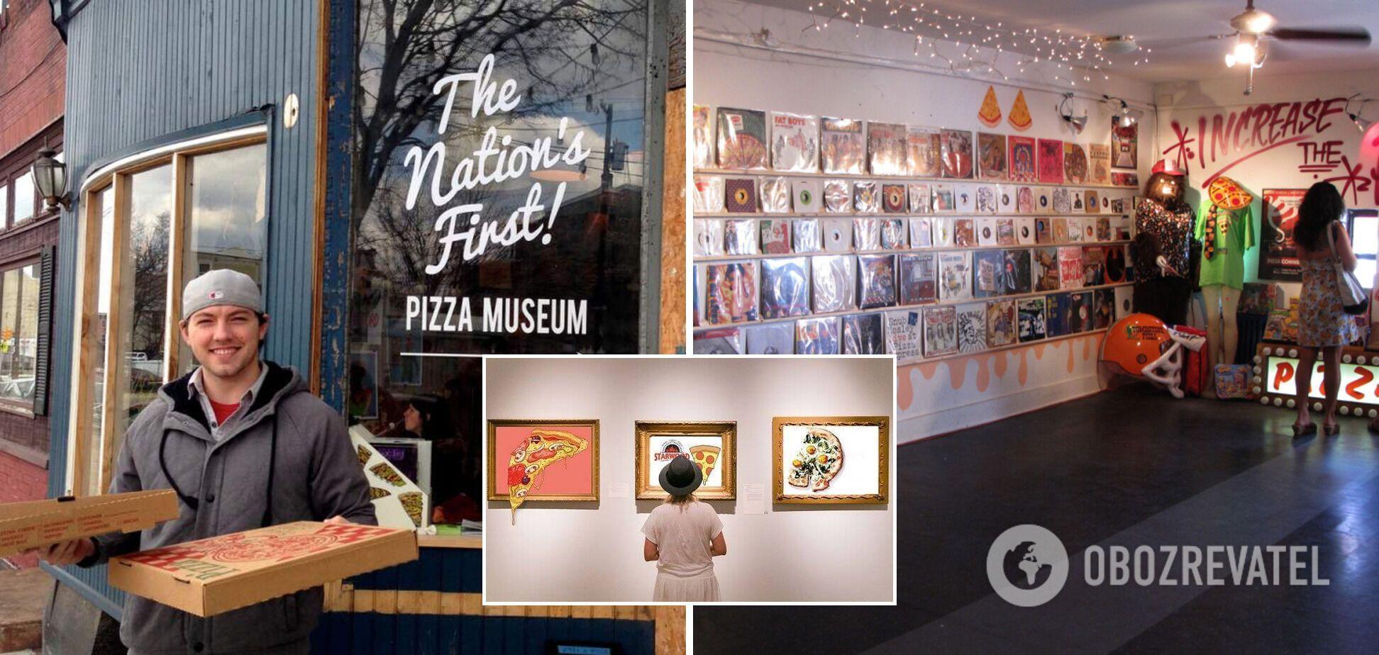 Музей піци