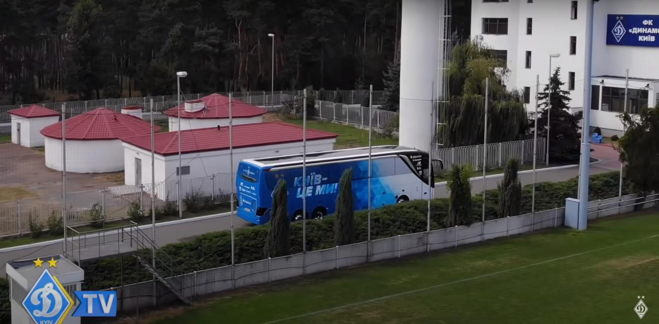 Клубный автобус Динамо