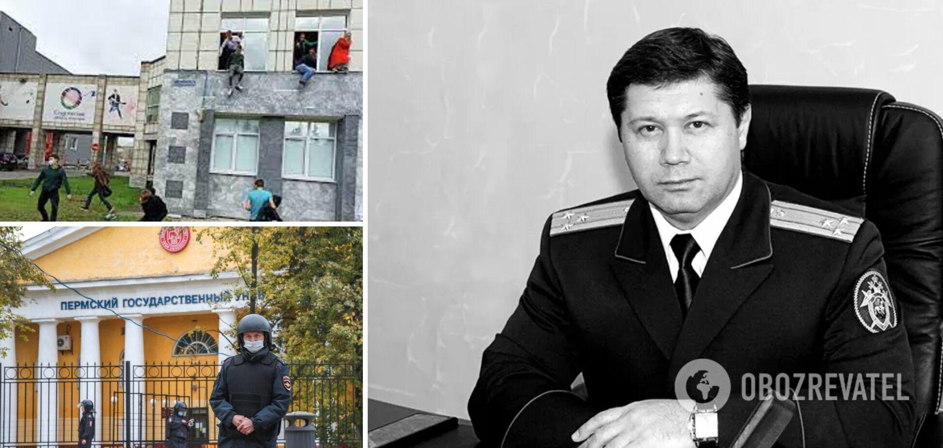 Сарапульцева нашли мертвым в день совещания следователей по атаке на Пермский университет