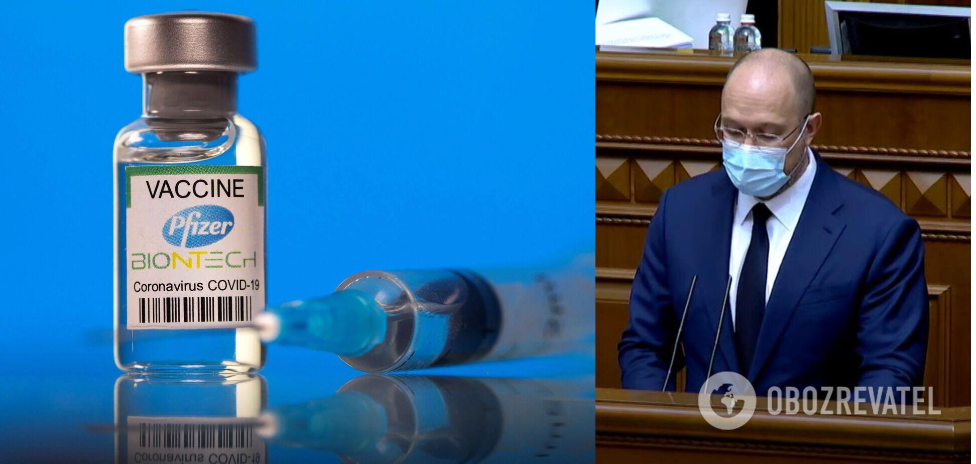 Шмигаль анонсував нові поставки вакцини Pfizer в Україну