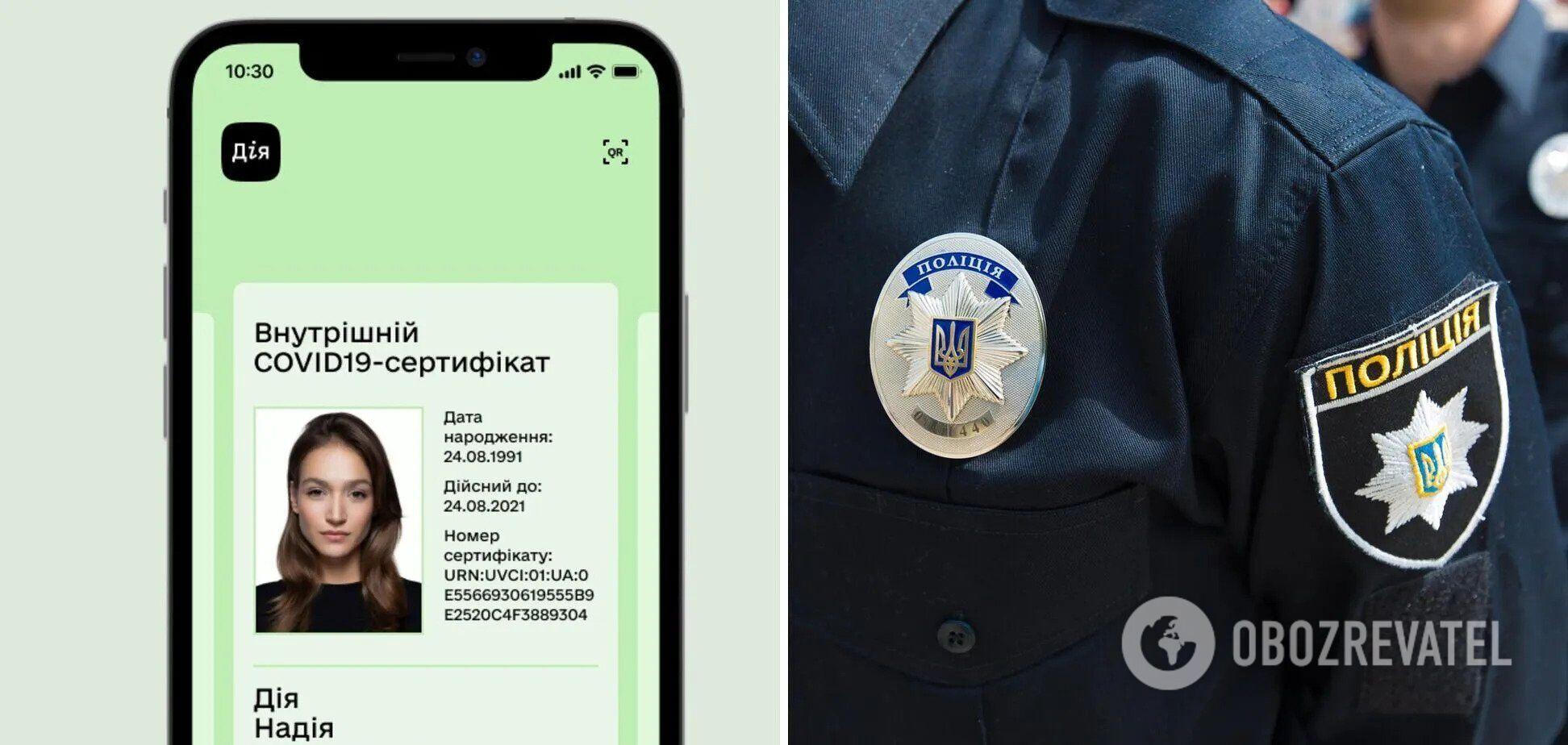 Подделка COVID-сертификатов в Украине