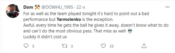 """""""Сложно выделить чье-то плохое выступление, но Ярмоленко исключение. Каждый раз, когда он получает мяч, тут же теряет его, не знает, что делать и не может отдать очевидный пас""""."""