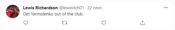 """""""Выгоните Ярмоленко из клуба""""."""