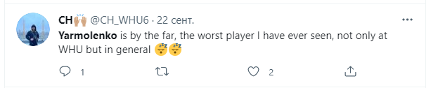 """""""Ярмоленко — это худший игрок, которого я когда-либо видел не только в """"Вест Хэме"""", но и в целом"""""""