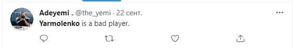 """""""Ярмоленко плохой игрок""""."""