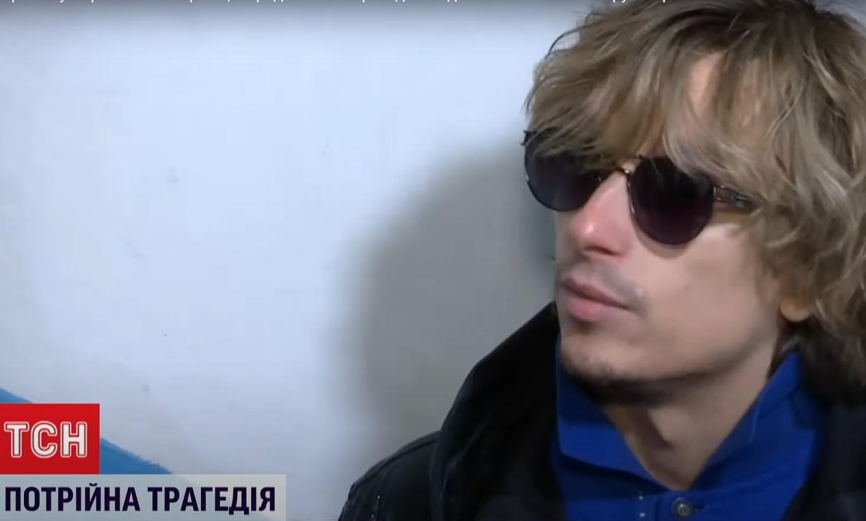 Богдан Муха