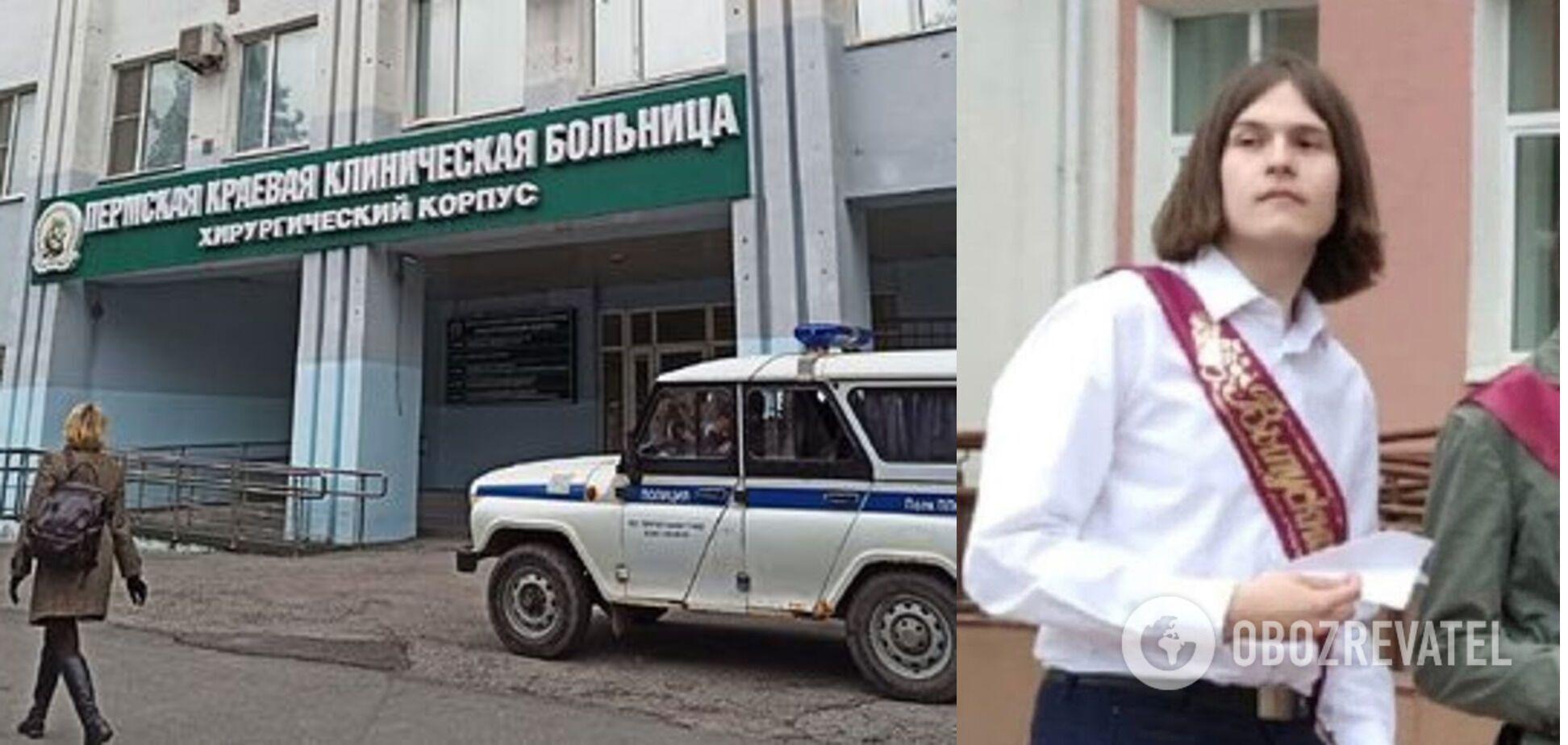 День лечения пермского стрелка обходится в миллионы рублей