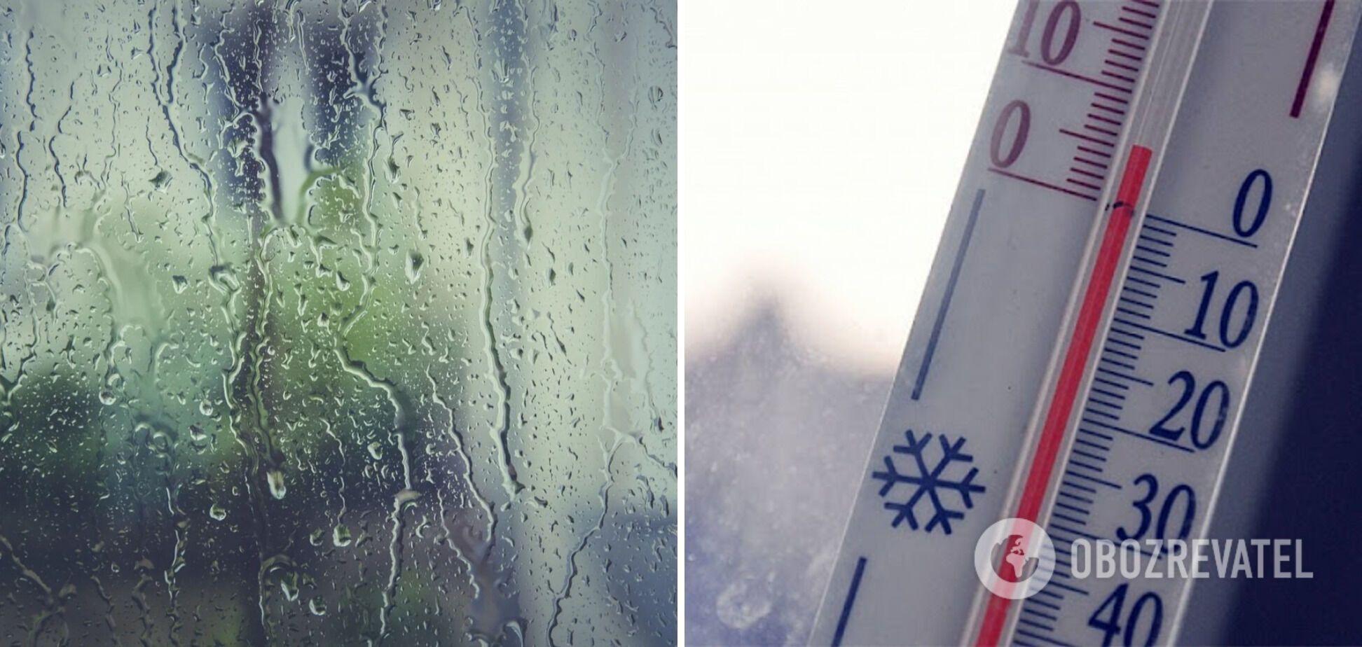 У жовтні на українців чекає холодна і дощова погода.