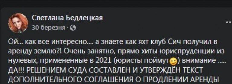 """""""Слуга народа"""" из Днепра получила социальную помощь и купила машину"""