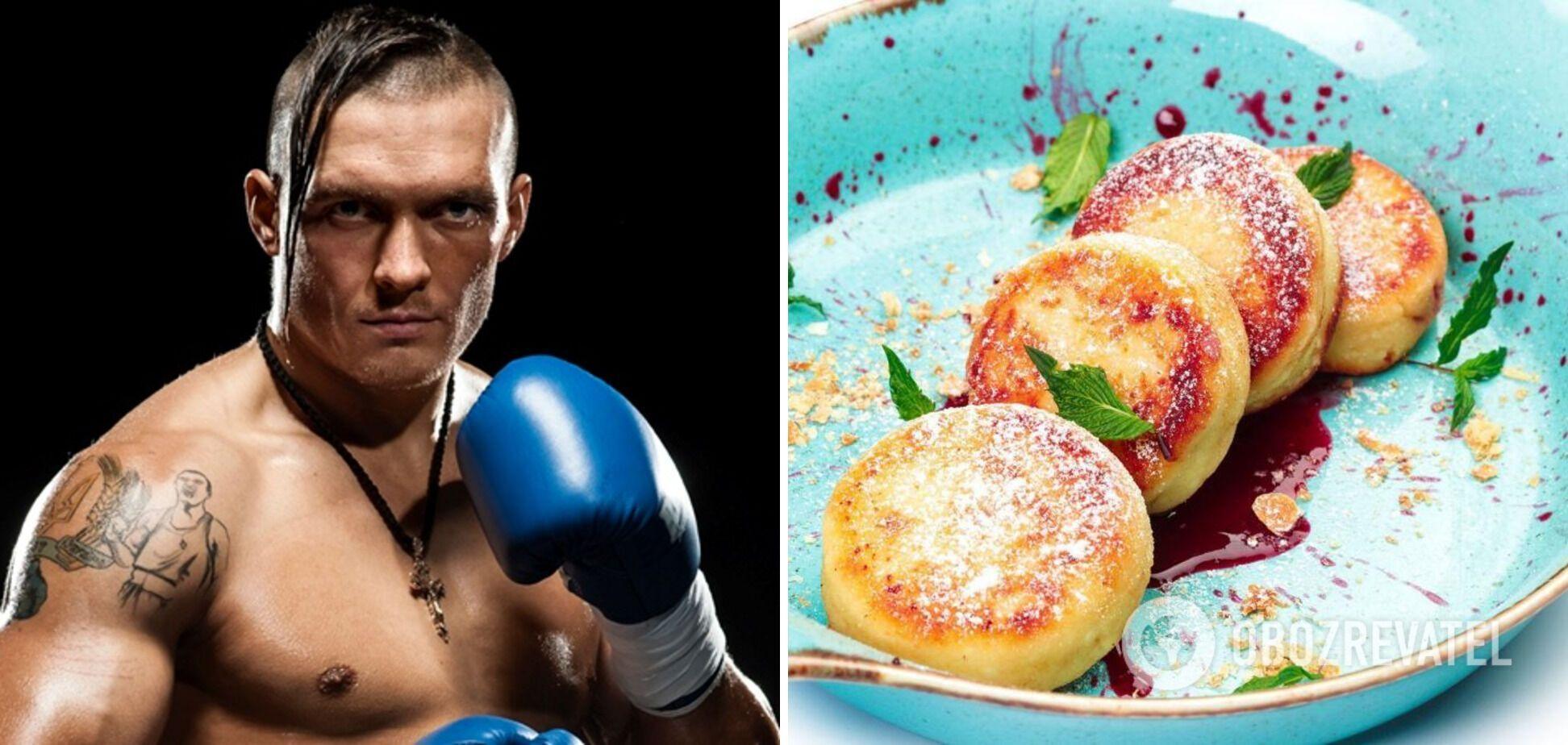Любимый десерт Александра Усика – сырники