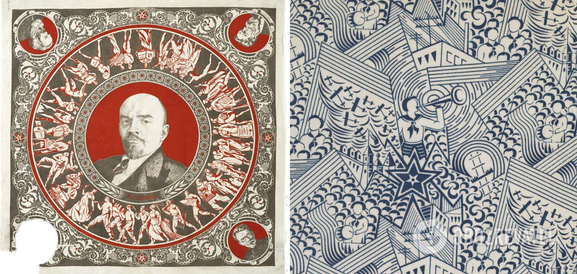 В СРСР випускали хустки з портретами вождя