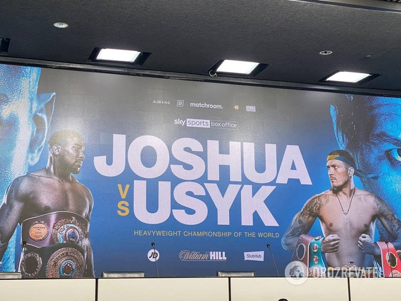 Постер боя Усик – Джошуа.