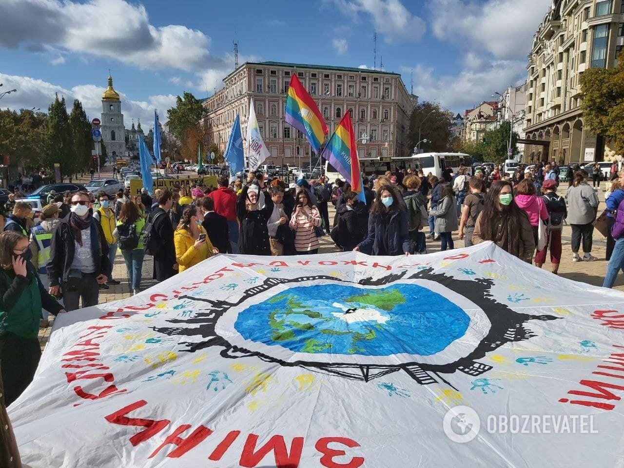 Кліматичний марш у Києві.