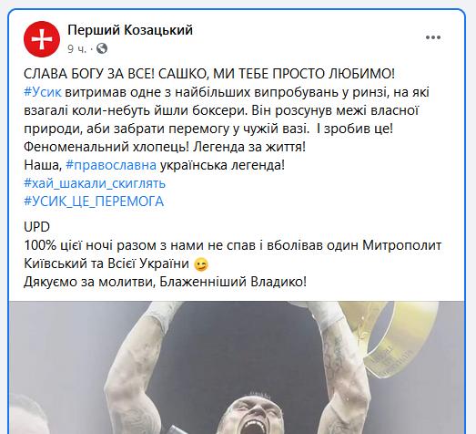 """""""Слава Богу за все!""""."""