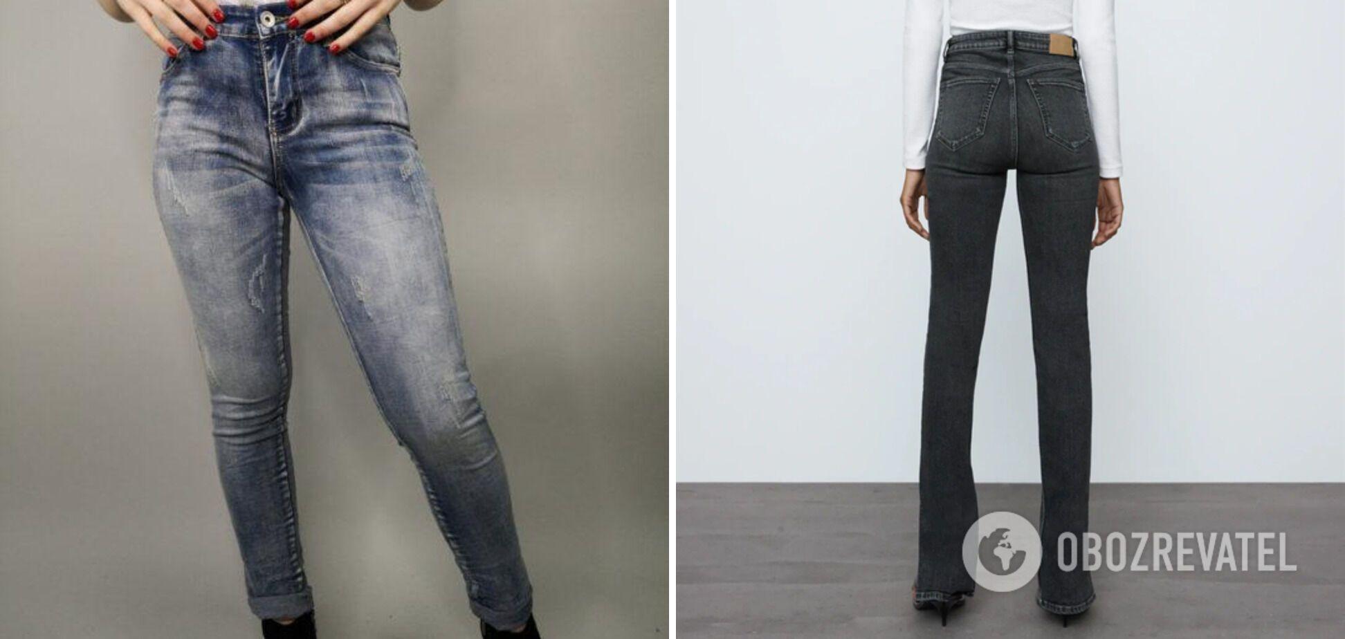 Длинные джинсы с талией на поясе не в тренде.