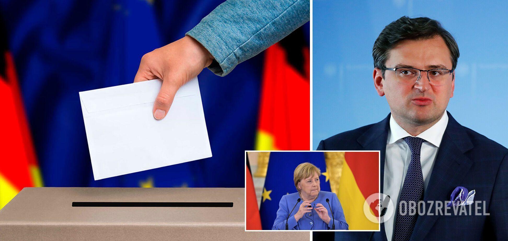 Дмитро Кулеба прокоментував результати виборів у Німеччині.