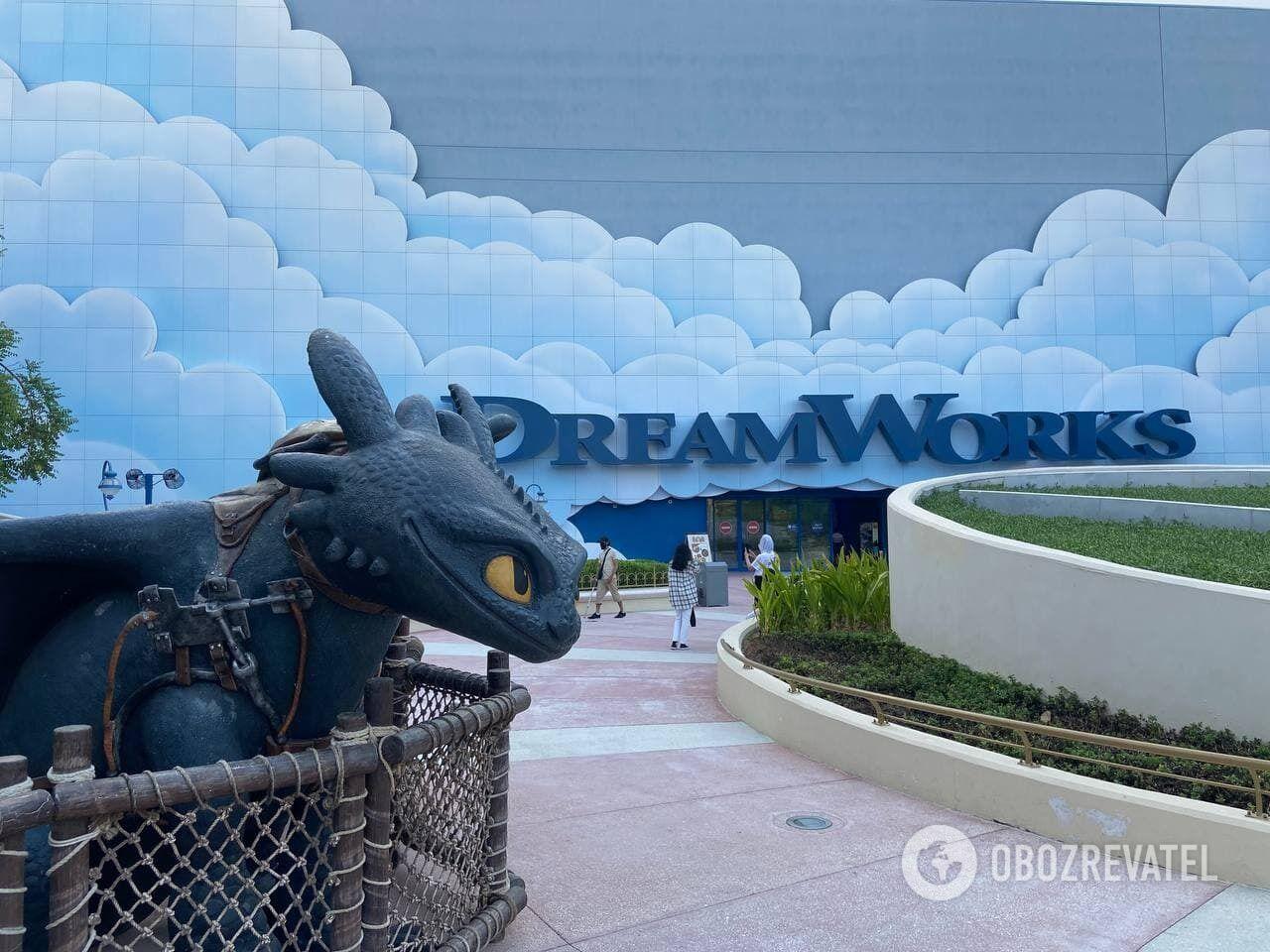 Павильон DreamWorks в Motiongate