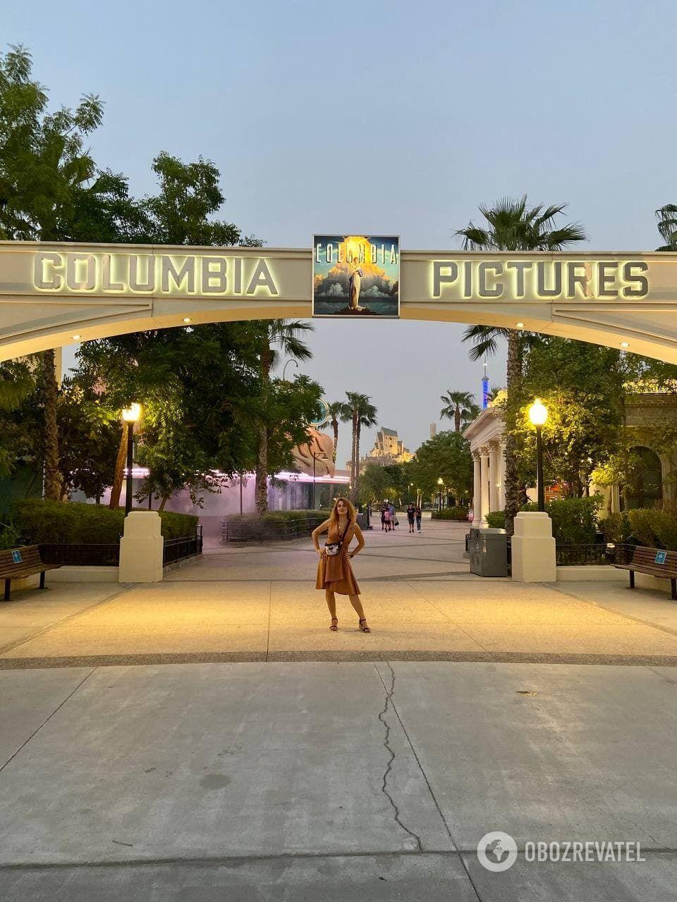 Павильон Columbia Pictures в Motiongate