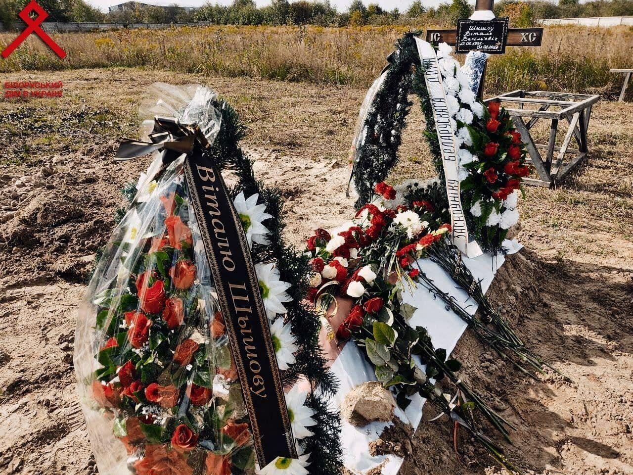 Виталия Шишова похоронили.