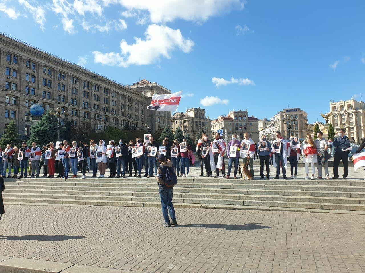 В центре Киева почтили память.