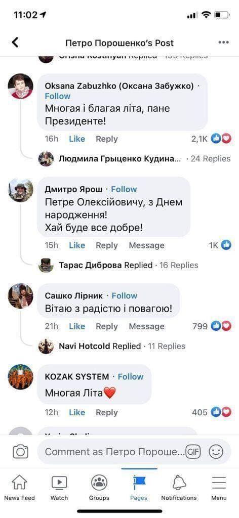 Низка українських діячів привітала Порошенка з днем народження
