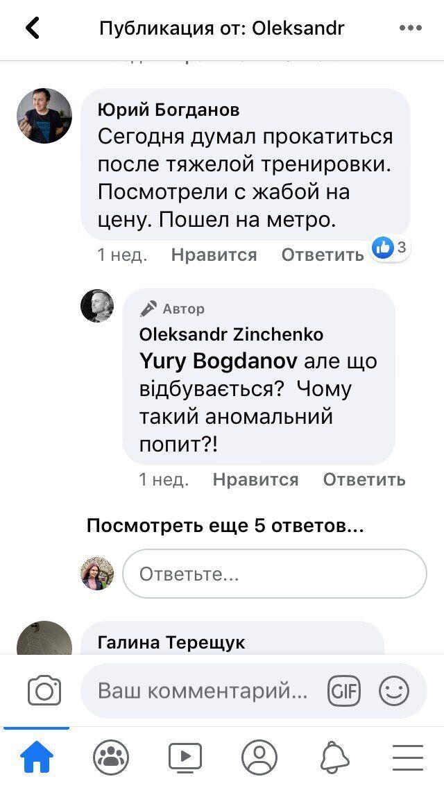 Ціни на таксі для українців підвищать